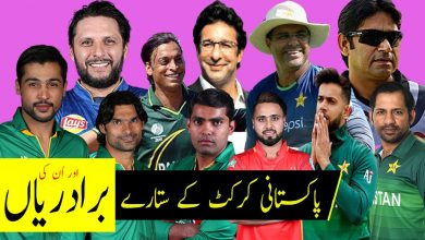 Photo of Players Profile: Top Pakistani Cricketers Shahid Afridi, Imran Khan, Nasir Jamshed, Abdul Razzaq & Other