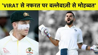 Photo of Test Skipper Tim Paine Reveals Australia 'Love To Hate' Virat Kohli