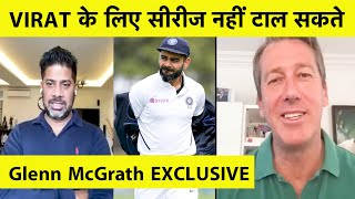 Photo of Glenn McGrath EXCLUSIVE: Lack of VIRAT is a big shock for India