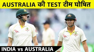 Photo of IND vs AUS BREAKING: Australia Announces Test Squad for IND-AUS Series