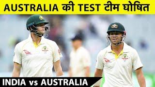 Photo of IND vs AUS BREAKING: Australia Announces Test Squad for IND-AUS Series