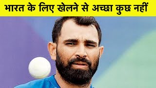 Photo of There Is No Better Feeling Than To Play For Country Says Mohammed Shami | Ind vs Aus