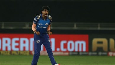 Qualifier 1 - DC vs MI IPL 2020 Highlights