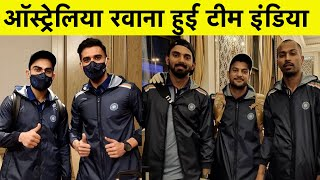 Photo of Virat Kohli Led TEAM INDIA Leaves For Australia Tour