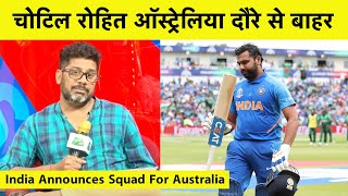 Photo of India Announces Squad For Australia Tour 2020 – 21, Rohit Sharma's Exclusion Stirs Controversy