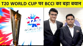 Photo of Every effort will be made to make T20 World Cup Successful: BCCI