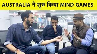 Photo of Australia vs India: Australian camp happy with Virat's unavailability